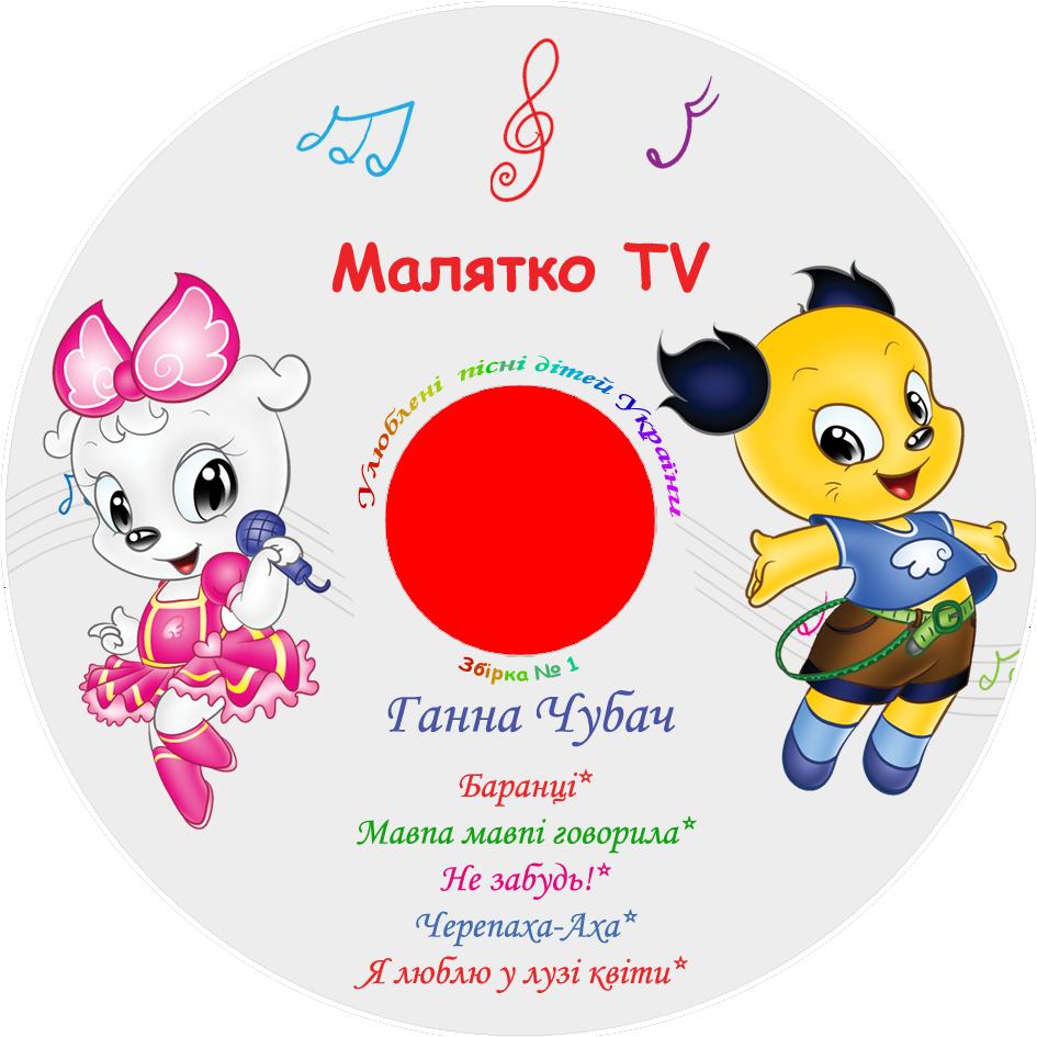 DVD_Mini#1v2
