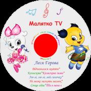 DVD_Mini#2