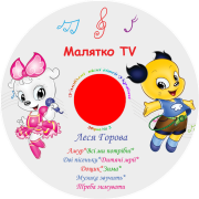 DVD_Mini#3