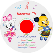 DVD_Mini#5