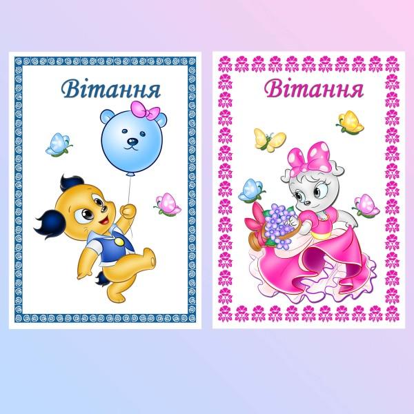 Featured image_Vitannya_2in1
