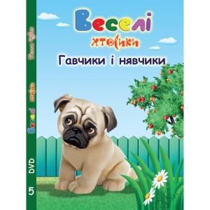 Veseli_khtosyky_5_Box