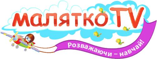 Телекомпанія Малятко ТВ